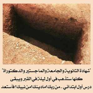 Ausgehobenes Grab
