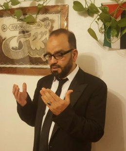 Mohamad Abdulhafiz, Inhaber von Nour Al Huda - Internationale Islamische Bestattungen